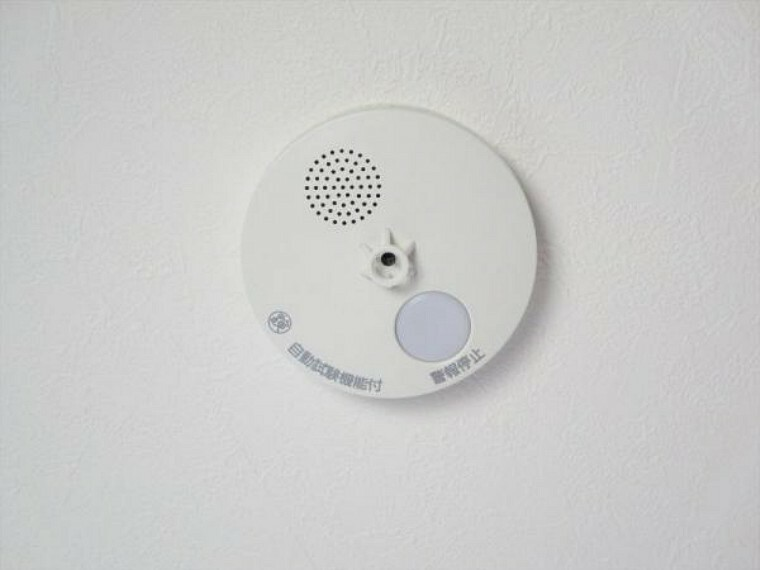 (同仕様写真)各居室に火災警報器を設置します。電池式薄型単独型で、電池寿命は約10年です。ご家族の安全を天井から見守ってくれますよ。