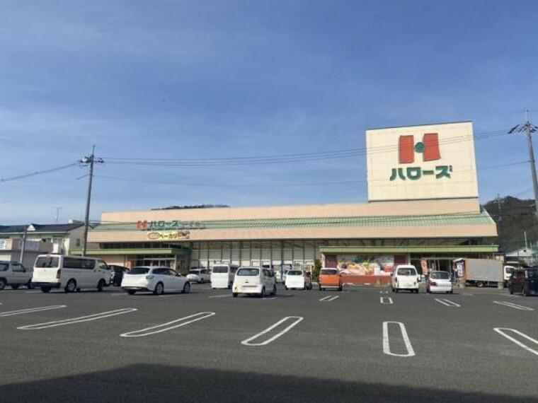 スーパー ハローズ戸手店様まで750m。品揃え豊富なスーパーマーケットなので、毎日の献立を考えるのにも困りませんね。