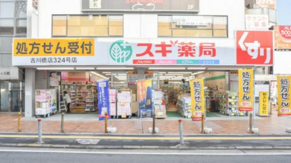 ドラッグストア 【ドラッグストア】スギ薬局 古川橋店まで221m