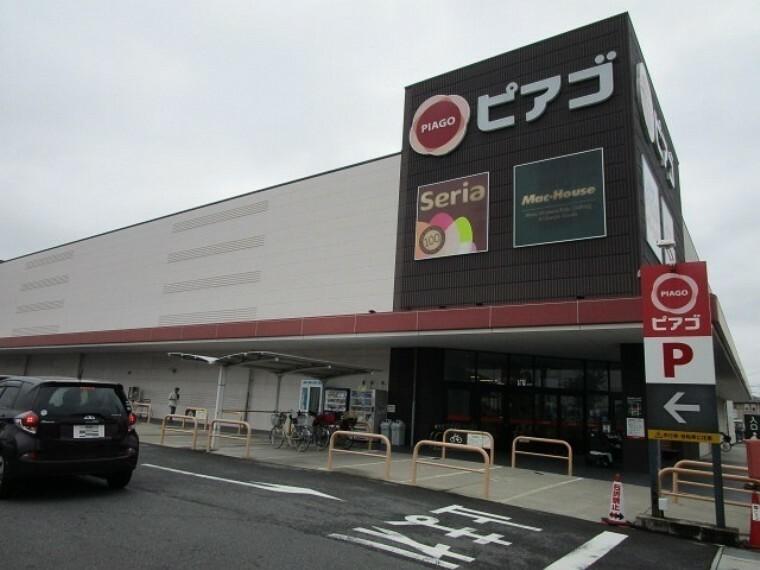 スーパー ピアゴ 尾西店