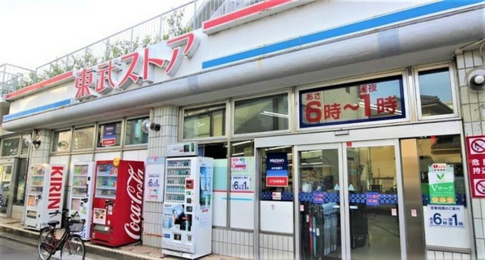 スーパー 東武ストア北大宮店