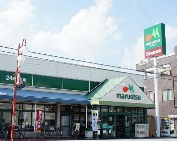 スーパー マルエツ大成店
