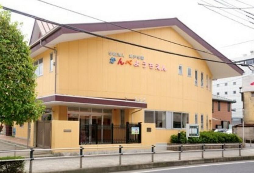 幼稚園・保育園 神戸幼稚園