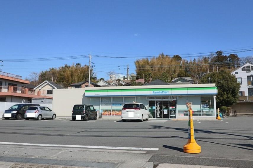 コンビニ ファミリーマート町田大蔵町店
