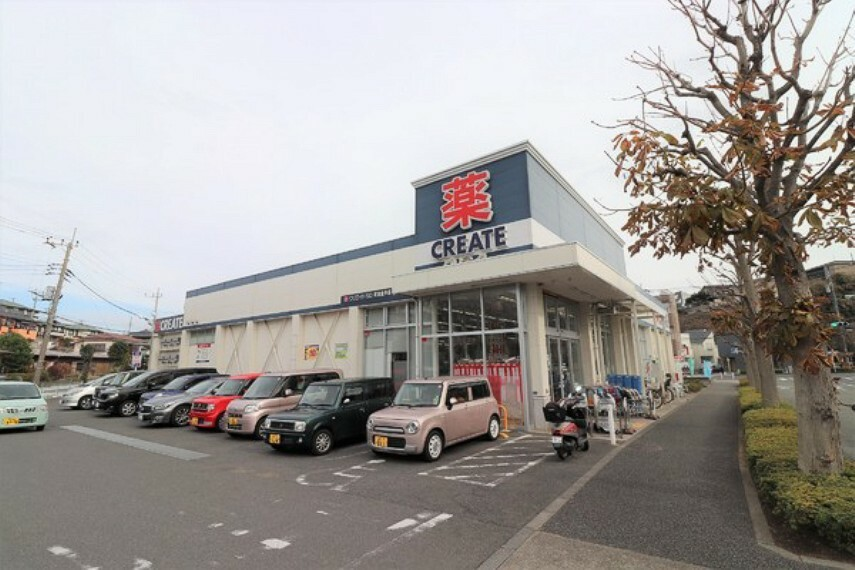 ドラッグストア クリエイトエス・ディー町田金井店