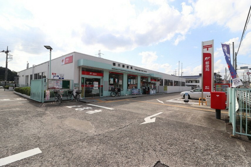 郵便局 鶴川郵便局