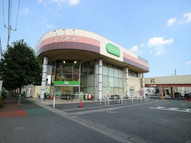 スーパー コープ 幸町店