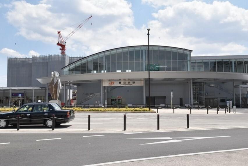 JR中央本線「春日井」駅 徒歩8分