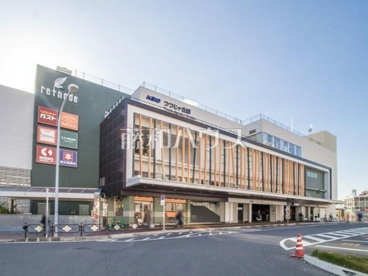 京王線「つつじヶ丘」駅
