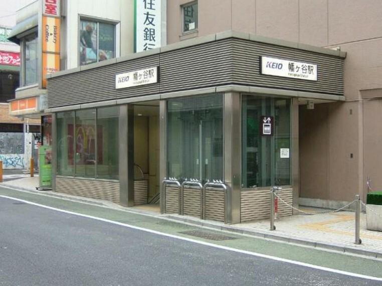幡ヶ谷駅:徒歩12分に便利な駅