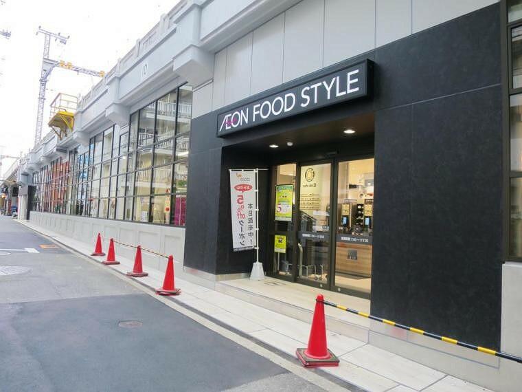 スーパー イオンフードスタイル中崎町店