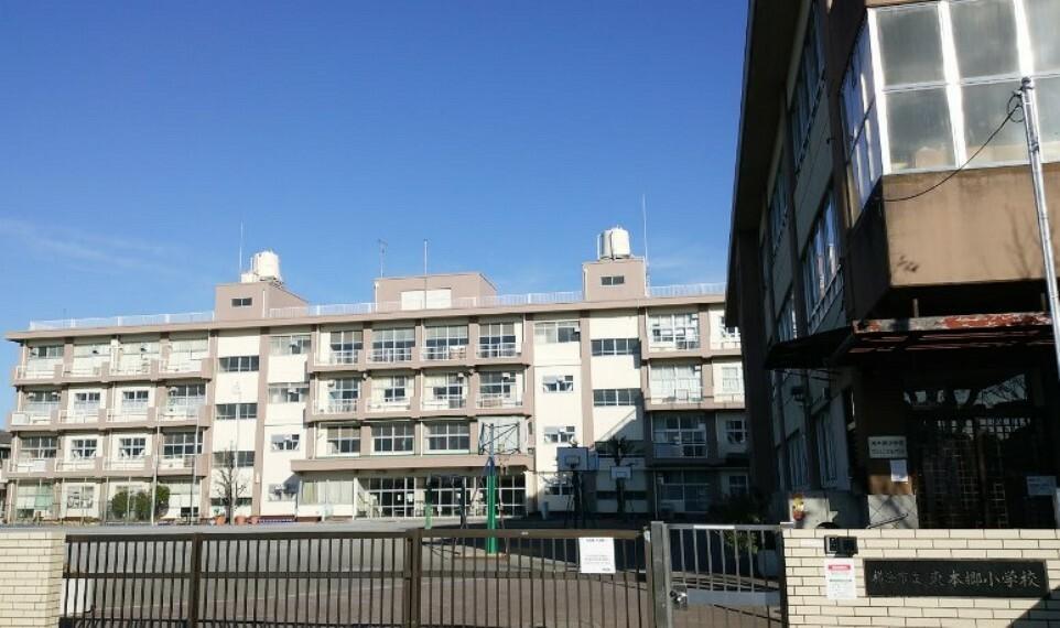 小学校 【小学校】横浜市立東本郷小学校まで429m