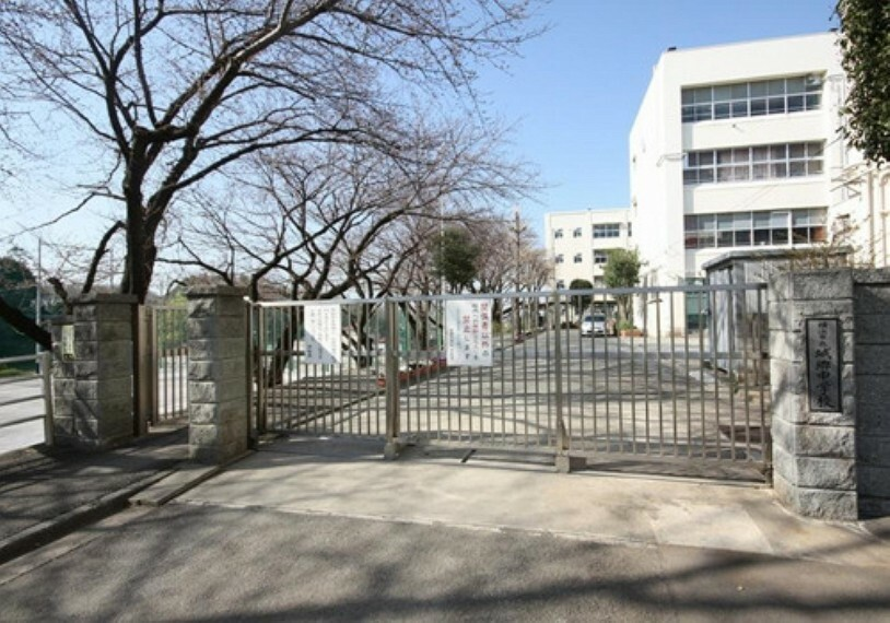 中学校 【中学校】横浜市立城郷中学校まで457m