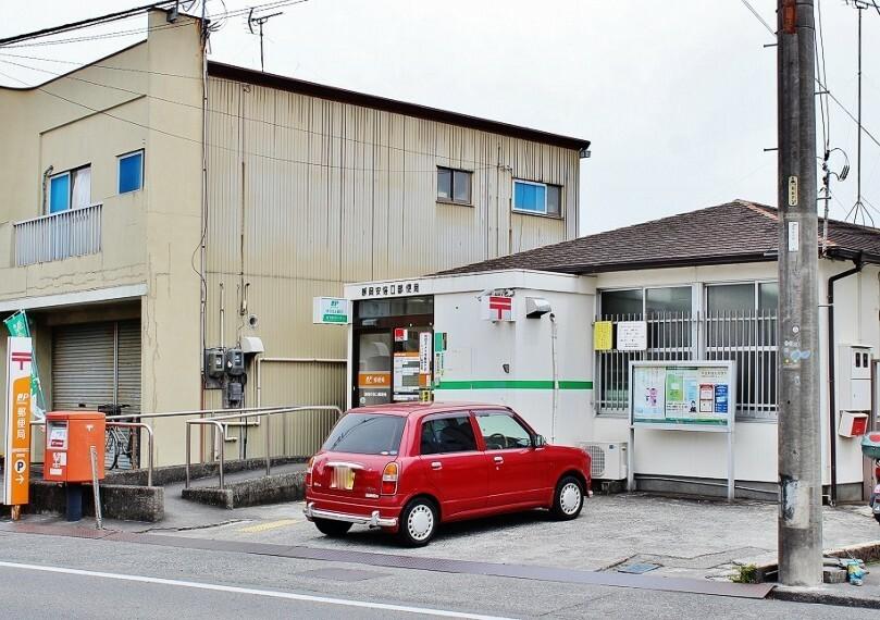 郵便局 安倍口郵便局