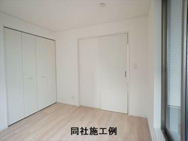 洋室 同社施工例です モデルルームご案内できます