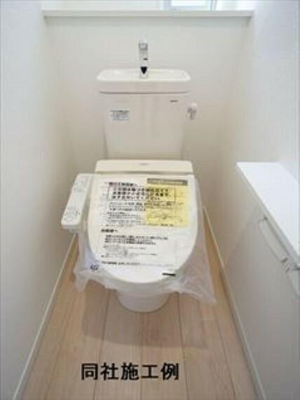 トイレ 同社施工例です モデルルームご案内できます