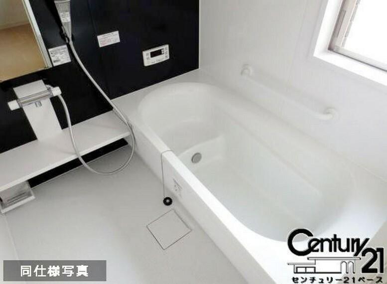同仕様写真(内観) 浴室暖房乾燥機付のゆったり1坪サイズ!足を伸ばしての入浴は疲れも癒してくれます!■