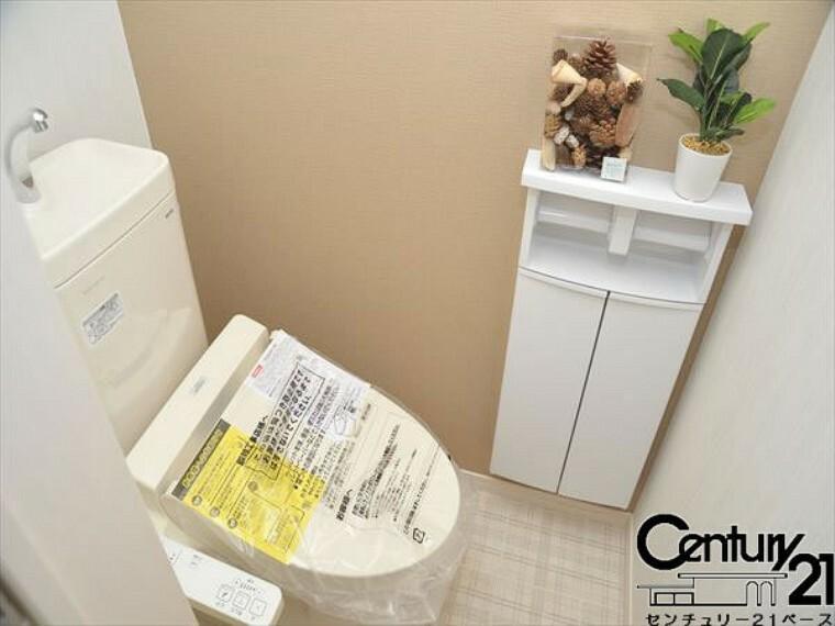 同仕様写真(内観) ■1階はウォシュレット付き!フチなし&くるっと洗浄でお手入れもしやすいです!■