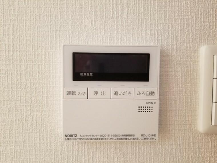 内装・湯はり・追い焚きがボタン一つで簡単操作