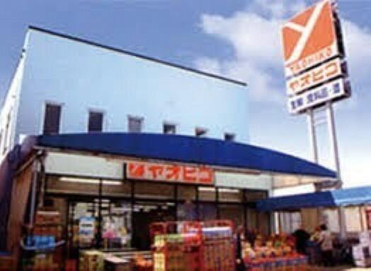 スーパー スーパーヤオヒコ王寺美しヶ丘店