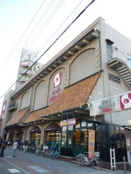 スーパー スーパーナショナル千島店