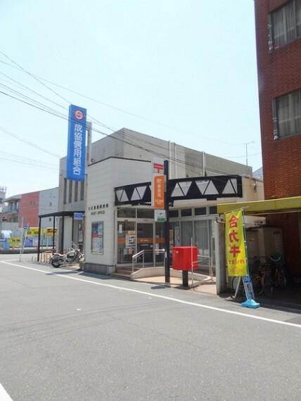 郵便局 大正泉尾郵便局