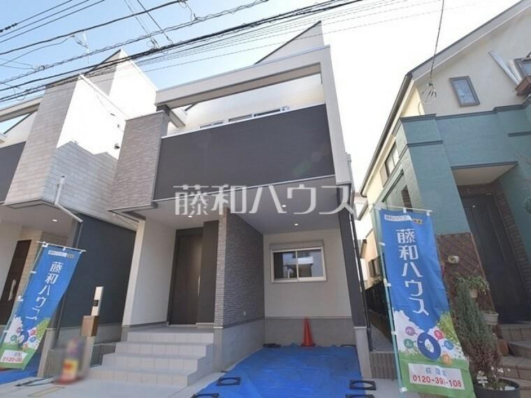 藤和ハウス 荻窪店