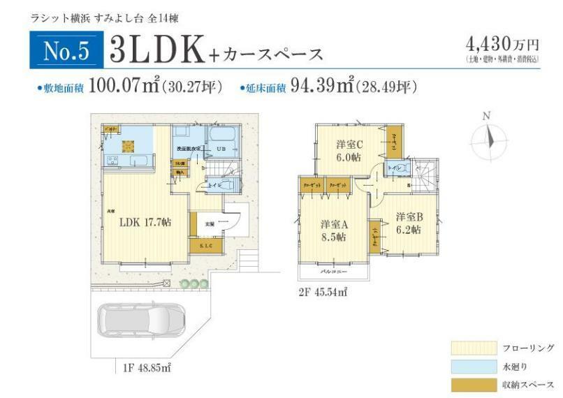 参考プラン間取り図 No.5間取りプラン 価格: 4430万円間取り: 3LDK土地面積: 100.07m2建物面積: 94.39m2