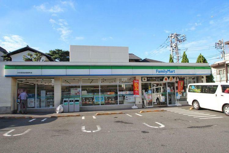 コンビニ ファミリーマート246世田谷桜新町店 徒歩19分。
