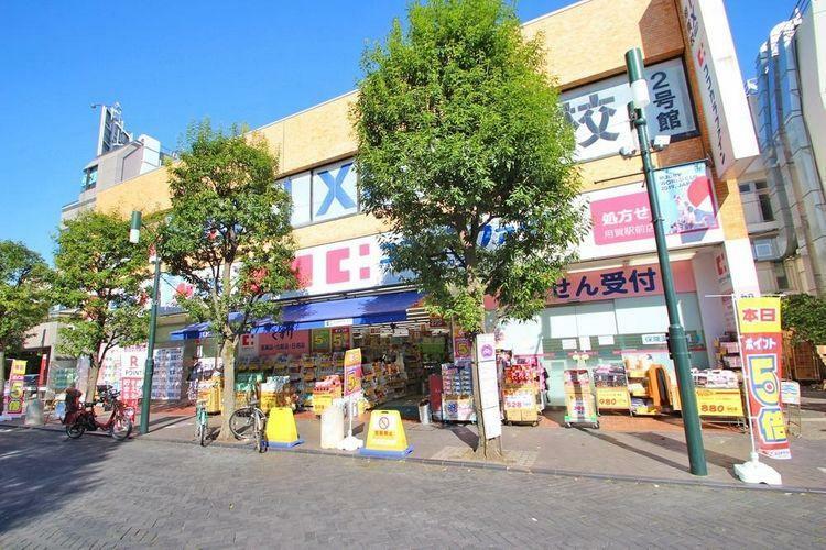 ドラッグストア ココカラファイン用賀駅前店 徒歩22分。
