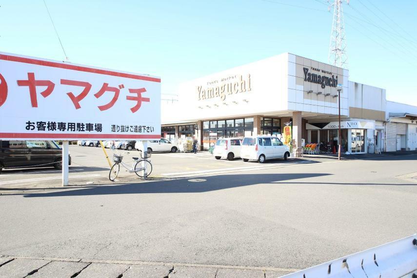 スーパー ヤマグチスーパー坂西店 野菜が安い地域密着型のスーパーです!