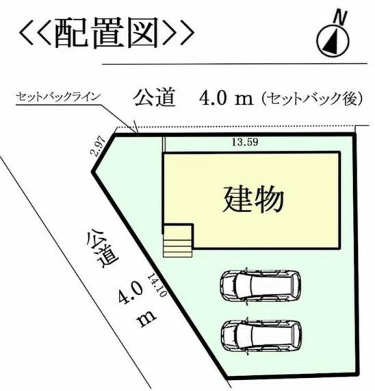 区画図 南西側4m・北側4m(セットバックあり)公道 駐車スペース並列2台分!