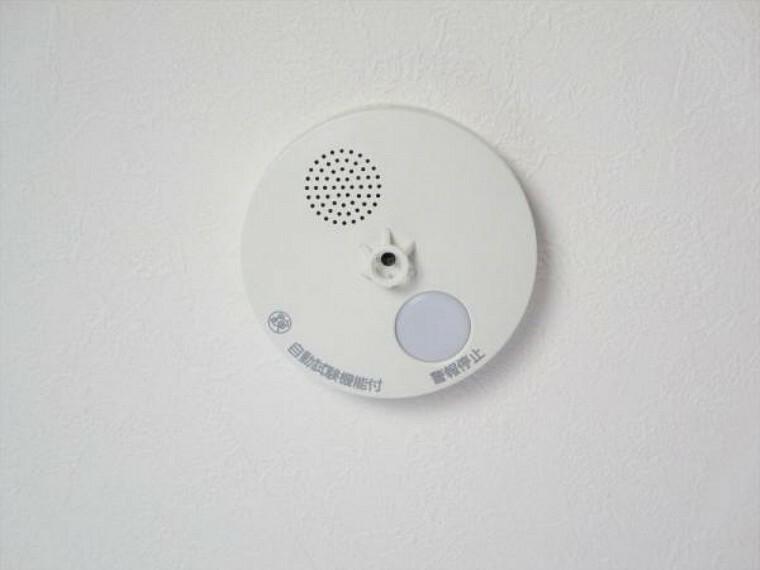 (リフォーム済)各居室と階段部に火災警報器を設置しました。電池式薄型単独型で、電池寿命は約10年です。ご家族の安全を天井から見守ってくれます。