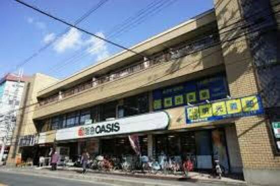 スーパー 【スーパー】阪急OASIS(阪急オアシス) 蛍ヶ池店まで1060m