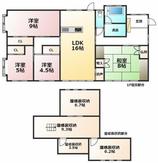 間取り図 土地面積292平米 建物面積256平米 4LDK