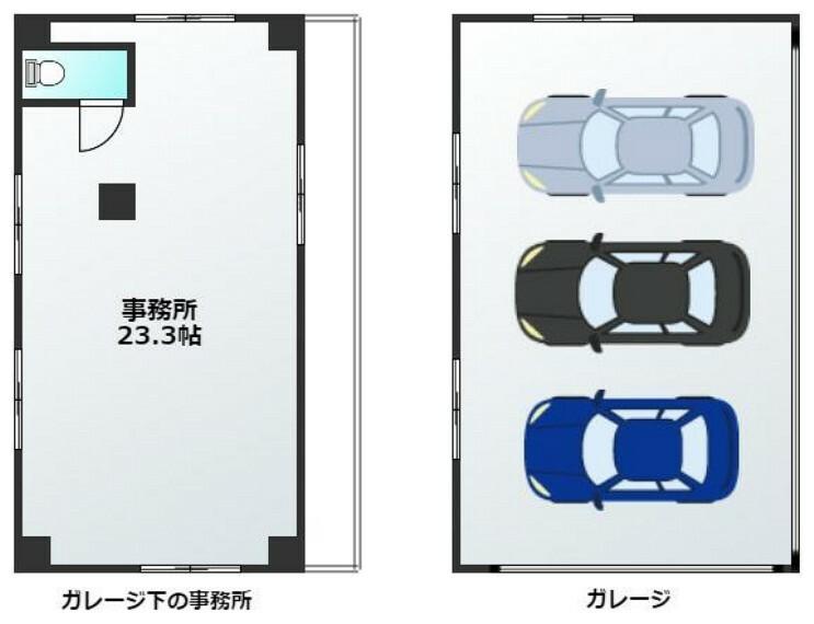間取り図 ガレージに駐車3台可 その下はオフィスなどに使用可能!トイレ付き 水回り新設