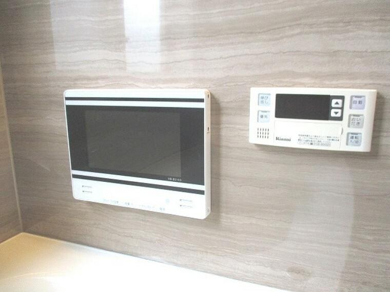 浴室 浴室はTV付き バスタイムをごゆっくり