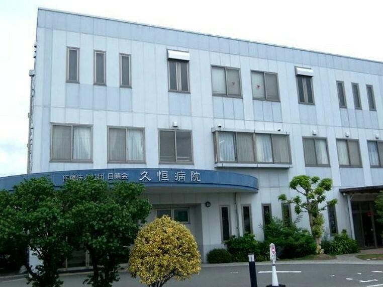 病院 【内科】久恒病院まで2042m