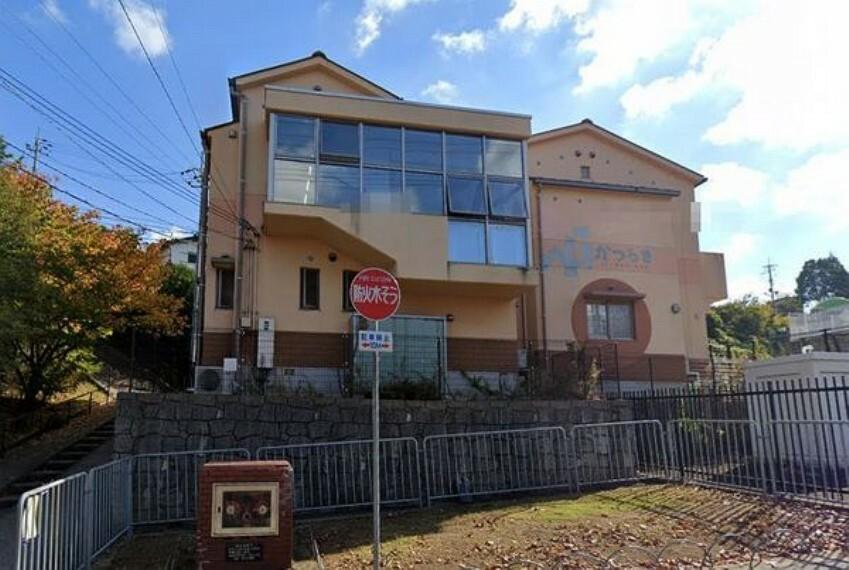 幼稚園・保育園 桂木児童館 桂木児童館 神戸市北区桂木1丁目にある児童館です