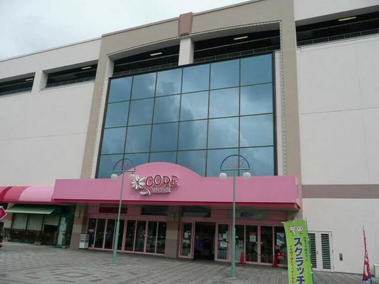 ショッピングセンター コアキタマチショッピングセンター