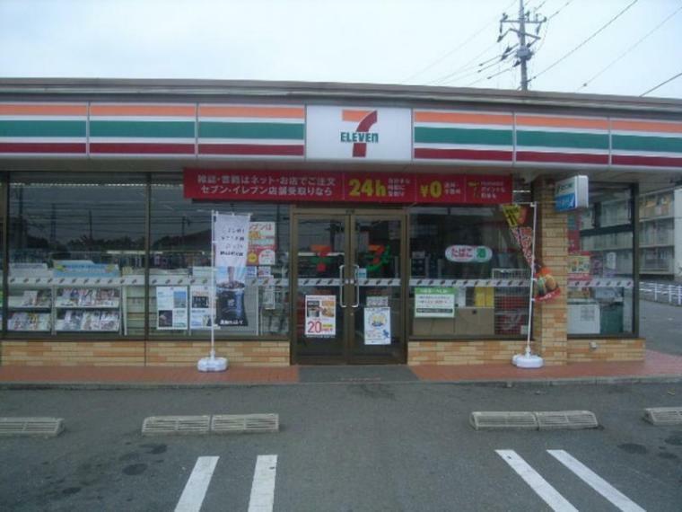 コンビニ セブンイレブン小山間々田店