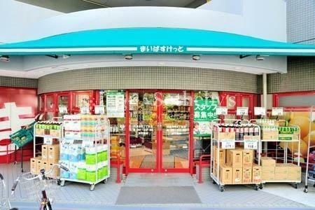 スーパー まいばすけっと目黒本町2丁目店 徒歩9分。