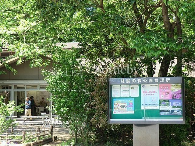 公園 林試の森公園サービスセンター 徒歩7分。