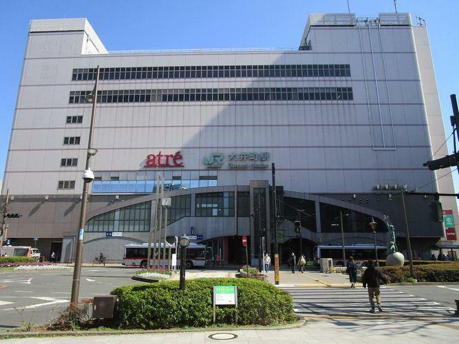 大井町駅(JR 京浜東北線) 徒歩10分。