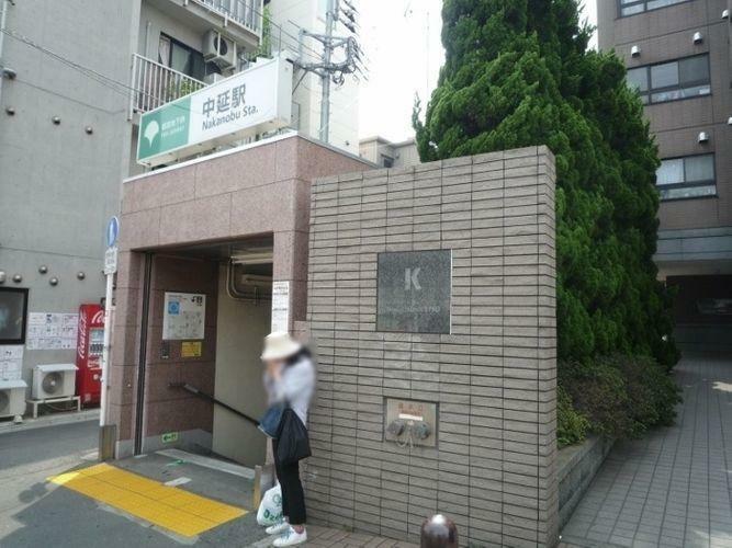 中延駅(都営地下鉄 浅草線) 徒歩21分。