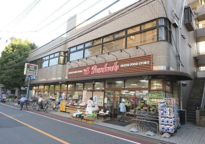 スーパー スーパー文化堂西大井店 徒歩10分。