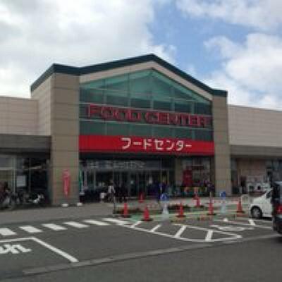 スーパー ベイシア豊栄店まで2000m(車で5分)車での移動圏内でスーパーマーケットとホームセンター併設の商業施設がございます。マイホーム購入後のDIY等はいかがでしょうか。