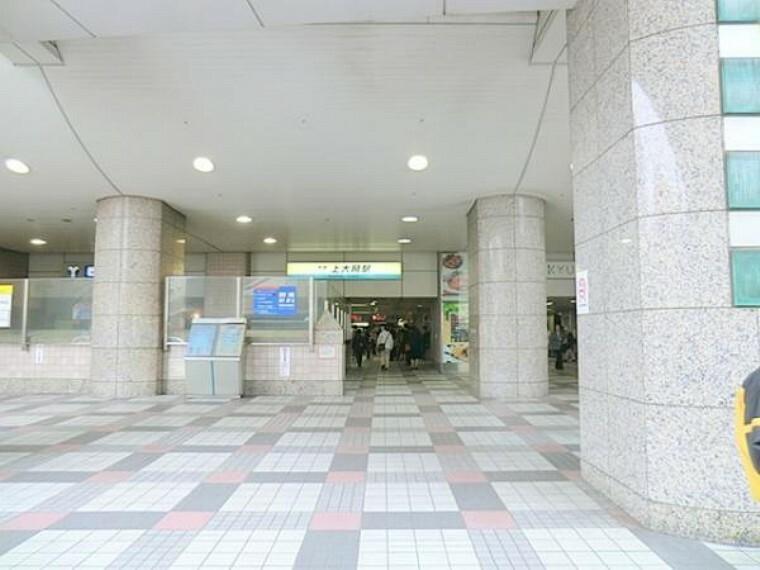 京浜急行電鉄上大岡駅まで3000m