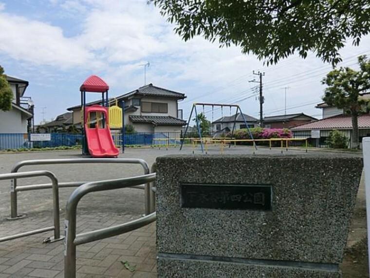 公園 下永谷第四公園まで110m