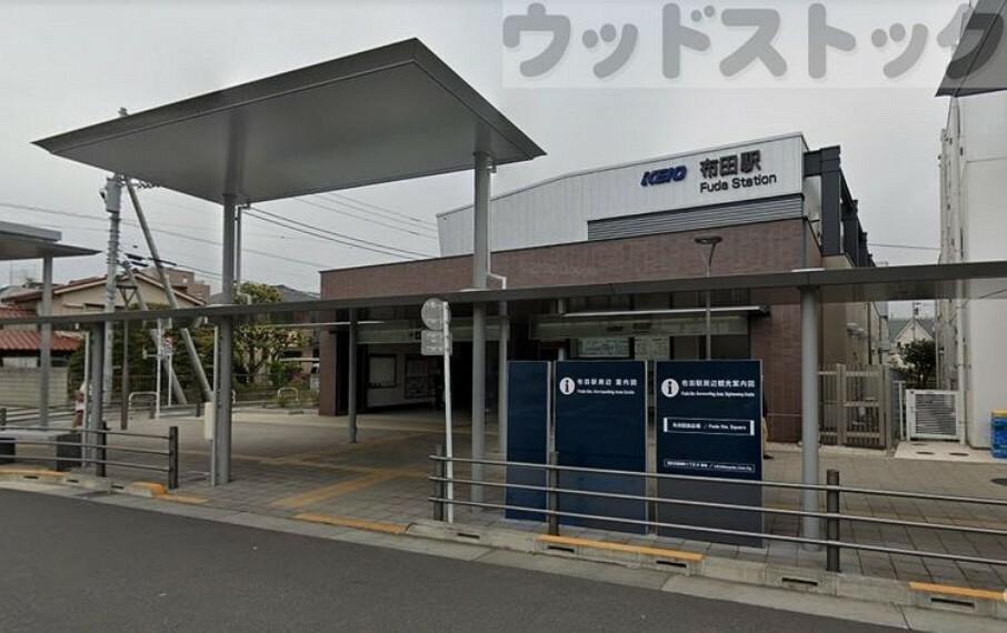 布田駅(京王線) 徒歩19分。
